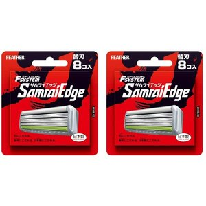 2個セット フェザー エフシステム 替刃 サムライエッジ 8コ入 (日本製) 定番 sanosyoten