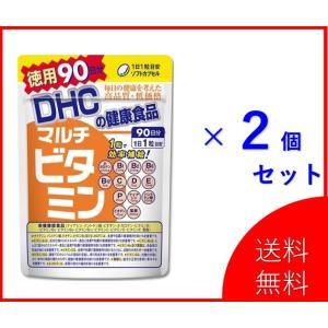 メーカー・ブランド:DHC  商品サイズ (幅×奥行×高さ) :14×1×17  内容量:(徳用90...