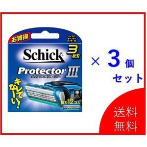 3個セット シック Schick プロテクタースリー 3枚刃 替刃 (12コ入) 送料無料