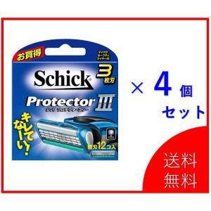 4個セット シック Schick プロテクタースリー 3枚刃 替刃 (12コ入) 送料無料