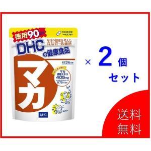 2個セット DHC マカ 徳用90日分 270粒 送料無料 定番|sanosyoten