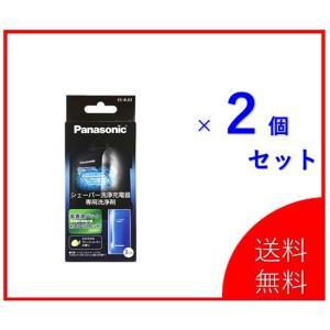 2個セット パナソニック 洗浄剤 ラムダッシュメンズシェーバー洗浄充電器用 3個入り ES-4L03 sanosyoten