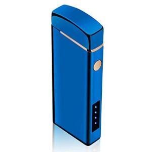 【ガス、オイル不要 USB充電式 電子ライター】プラズマ着火型ライターはガス、オイルの補充の必要があ...