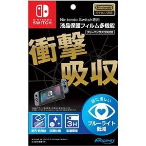 メーカー・ブランド:マックスゲームズ  Nintendo Switch専用液晶保護フィルムの多機能タ...