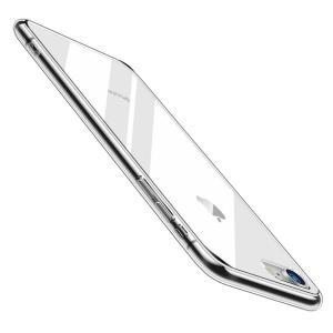 【 対応機種 】 iPhone8 ケース / iPhone7ケース  【 バージョンアップ版 】 以...