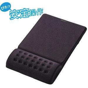 エレコム マウスパッド リストレスト一体型 疲労低減 COMFY ソフト(ブラック) MP-095BK  マウス 送料無料|sanosyoten