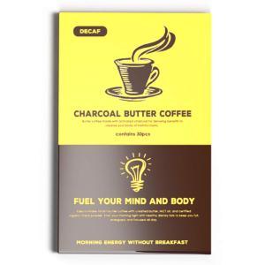 MCTオイルで効果的にダイエット!痩せるバターコーヒーも人気ランキング≪おすすめ10選≫の画像
