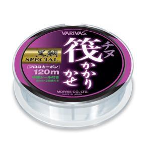 バリバス(VARIVAS)  黒鯛スペシャル チヌ筏かかり・かせ 120m  1.5号 (VAR-I...