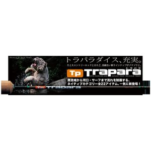 【50%OFF】メジャークラフト(MajorCraft)トラウト トラパラ NATIVE categ...