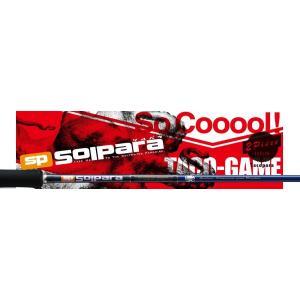 【50%OFF】メジャークラフト(MajorCraft)  タコ・シリーズ ソルパラ SPS-B70H/Taco(1pc)  タコ釣り    【竿】