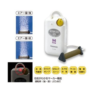ハピソン(Hapyson)  乾電池式エアーポンプ(マーカー機能付) YH-739 (単1電池2個用)