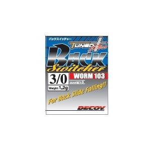カツイチ(Decoy) ワームフック バックスイッチャーワーム103  (サイズ・重さ  #4/0・...