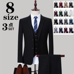 メンズ ツーピーススーツ メンズスーツ 3点セット スリム ビジネススーツ スラックス 2つボタン ...