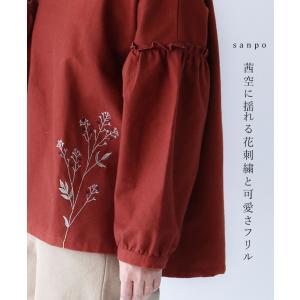 茜空に揺れる花刺繍と可愛さフリルトップス   cawaii sanpo ナチュラル 40代 50代 ...