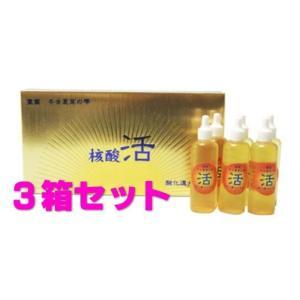 核酸 活 3箱セット|sanpo-shop