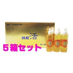 核酸 活 5箱セット|sanpo-shop