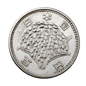 K-1333 極稀少!! なつかしい昭和貨幣 稲穂銀貨10枚セット