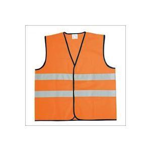 EN471セーフティベスト  安全作業衣・撥水加工・高輝度ガラスビーズ/安全ベスト/10枚セット/OEM対応|sanpouyosi-store