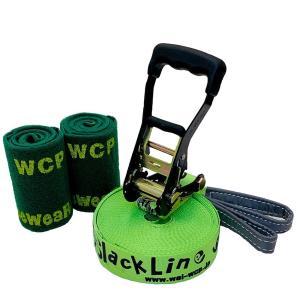【スラックライン】 【WCP Slackline】 Glitterline 15m『蛍光緑発光ライン』 (ツリーウェア2枚/収納ザック付属) 日本メーカー最新モデル発売