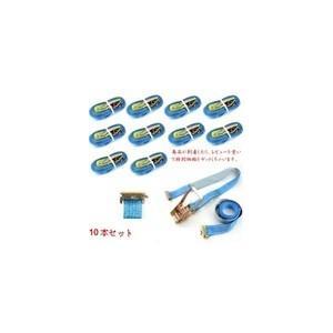 ラッシングベルト レール ベルト幅50mm 固定側1m 巻側3m 10pcsセット/ラチェット式荷締めラッシングベルト トラック用 工具 高品質CE規格製品/格安価格|sanpouyosi-store