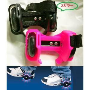 取付式ローラーシューズ フラッシュローラー 子供用  2輪 光る ローラーシューズ スニーカーがローラーシューズ ホットウィール |sanpouyosi-store