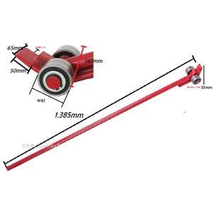 ローラーバー 3トン 重量物移動 ローラー てこ ずらし作業 工具 バールローラーバー 三方良しWCPショップ おすすめ|sanpouyosi-store|03