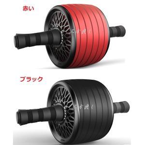 三輪エクササイズ  ブレーキの板 膝マットセット 腹筋ローラー エクササイズ ダイエット|sanpouyosi-store