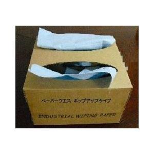 【あす楽対応】ペーパーウエス ポップアップタイプ|sanpouyosi-store