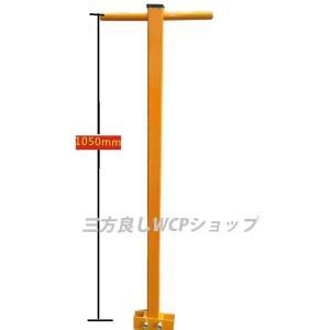 マシンローラー用 旋回ハンドル スピードローラー 運搬 台車 重量物用 補助 三方良し スピードローラー用ハンドル|sanpouyosi-store