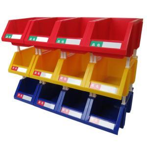 【あす楽対応】連結パーツボックス (大) ×12コ 【三方良し】 三色混合セット(ブルー/イエロー/レッド各4コ)同じ色セット組も選べる 名札付|sanpouyosi-store