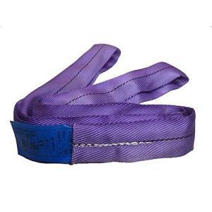 エンドレススリングベルト 耐荷重1000kg 幅45mm 長さ1m ラウンドスリング ソフトスリング サークルスリング クレーンスリング繊維ロープ|sanpouyosi-store
