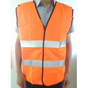 EN471セーフティベスト  安全作業衣・撥水加工・高輝度ガラスビーズ/安全ベスト|sanpouyosi-store