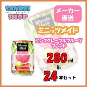 皮膚や粘膜の健康を助けるビオチンを加え、栄養機能食品としてもお飲みいただけます。