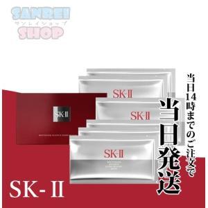 【当日14時までのご注文で即日発送・送料無料】SK-II ホワイトニング ソースダーム リバイバル ...