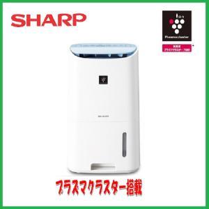 SHARP/プラズマクラスター搭載/除湿器/CV-G71-W...
