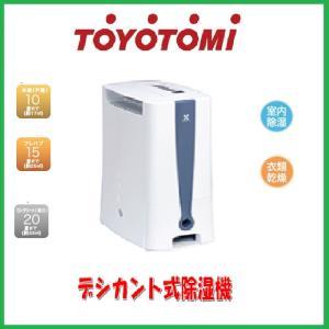 ☆TOYOTOMI/ デジカント式除湿器/TD-Z80G...