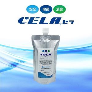 次亜塩素酸水CELA(セラ)水300ml詰め替え用1パック|sanri