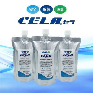 次亜塩素酸水CELA(セラ)水300ml詰め替え用3パック|sanri