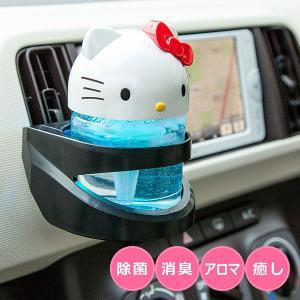 ハローキティ 車載用/USB対応 空気洗浄機...
