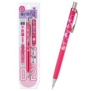ハローキティ 0.2mmシャープペンシル【オレンズ】...
