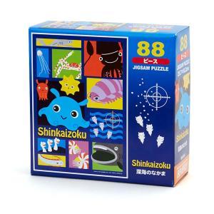 シンカイゾク ジグソーパズル(深海のなかま)|sanrio