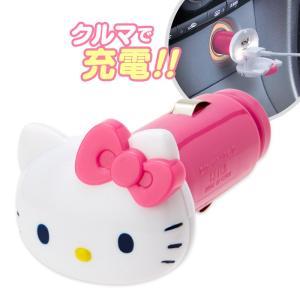 ハローキティ USBソケット(リボン)|sanrio