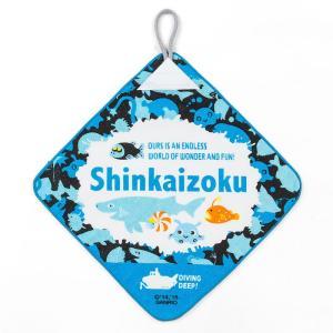 シンカイゾク ループ付きハンドタオル(ロゴ)|sanrio