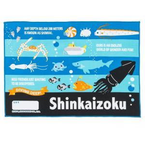 シンカイゾク ランチョンマット(ロゴ)|sanrio