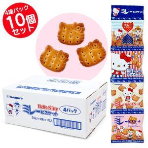 ハローキティ ミレービスケット(食べきり4連パック×10個セット)|sanrio