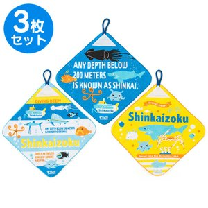 シンカイゾク ループ付きハンドタオル3枚セット(ロゴ)|sanrio