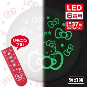 ハローキティ LEDシーリングライト(リボン)|sanrio