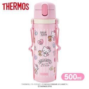 ハローキティ サーモスステンレスポッパー500mlの関連商品1