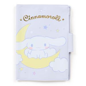 シナモロール お薬手帳ケース|sanrio