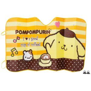 ポムポムプリン フロントサンシェード(コーヒー)|sanrio